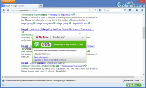 McAfee SiteAdvisor Screenshot2