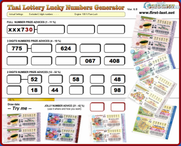 Thai Lottery Lucky Numbers Generator Screenshot3