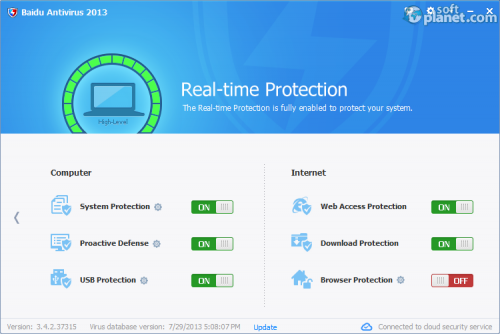 Baidu Antivirus Screenshot5
