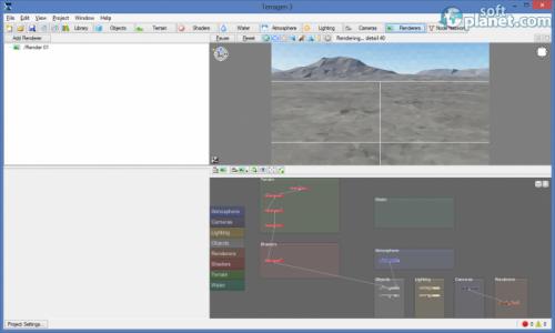 Terragen 3 Benchmark Screenshot2