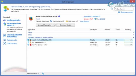 Soft Organizer Screenshot2