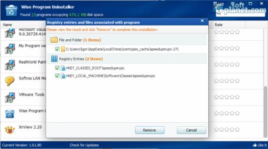 Wise Program Uninstaller Screenshot3