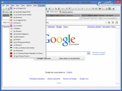A1 Keyword Tools Screenshot5