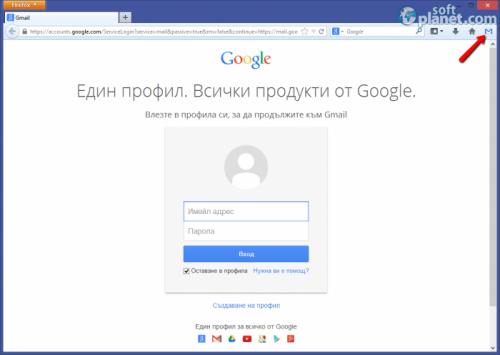 Gmail Notifier 0.4.1