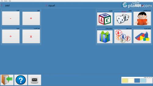 SoftwareMind 3.1.0.0