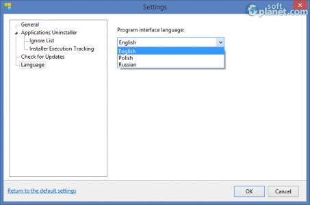 Soft Organizer Screenshot4